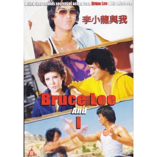 Bruce Lee and I movie DVD Betting Ting Pei