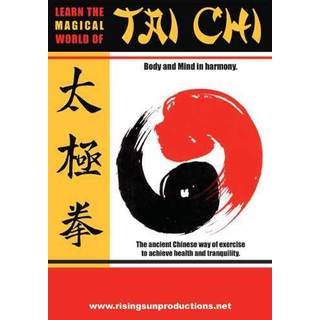 Learn Magical World Of Chinese Tai Chi Chuan DVD Bill Adams