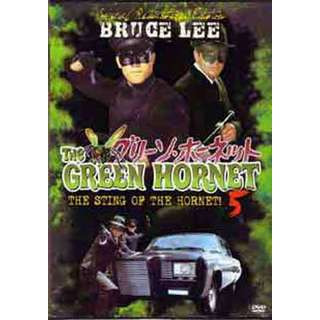 1960s Green Hornet #5 TV series DVD Van Williams Bruce Lee