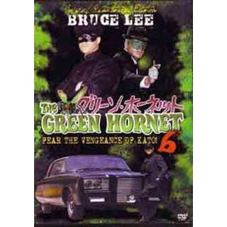 1960s Green Hornet #6 TV series DVD Van Williams Bruce Lee
