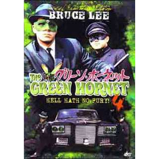 1960s Green Hornet #4 TV series DVD Van Williams Bruce Lee
