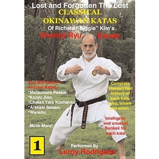 Lost Forgotten Classic Okinawan Shorinji Ryu Karate Katas #1 DVD richard kim