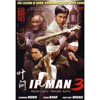 Ip Man The Legend is Born DVD Sammo Hung Yuen Biao 2010