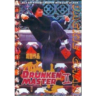 Drunken Master #2 DVD Jackie Chan 2013 kung fu action classic