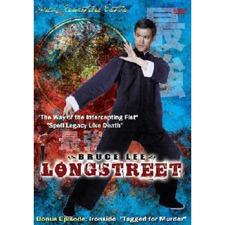 Bruce Lee in Longstreet #1 TV series DVD Stirling Silliphant