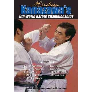 Kanazawa's 6th World Karate Championships DVD japanese shotokan iska