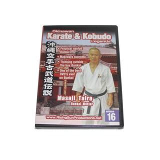 Okinawan Goju Ryu Karate Kobudo Legends #16 DVD Masaji Taira RS0622 Jundokan