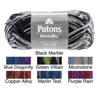 Metallic Variegated Yarn (4 options available)