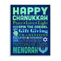 Stupell Happy Chanukah Holiday Typography Art Wall Plaque