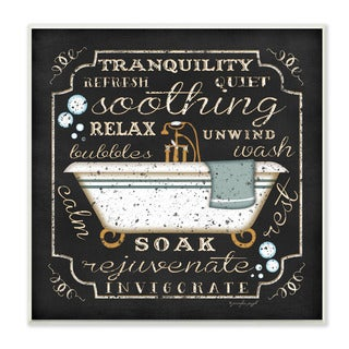 Stupell Tranquility Tub Icon Textual Bathroom Art Wall Plaque
