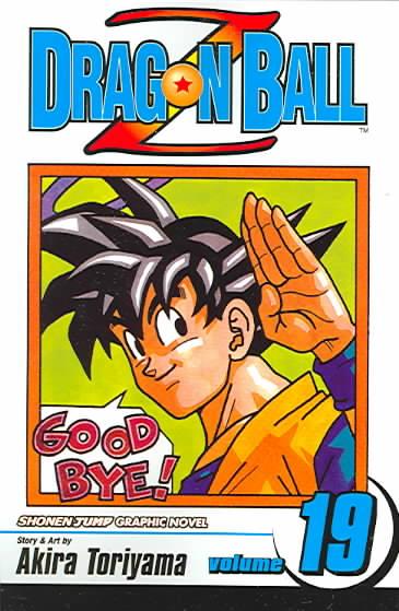 Dragon Ball Z 19 (Paperback)