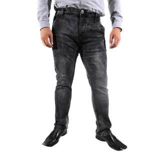 The United Freedom Men's Black Fashion Stretch Skinny Fit Denim