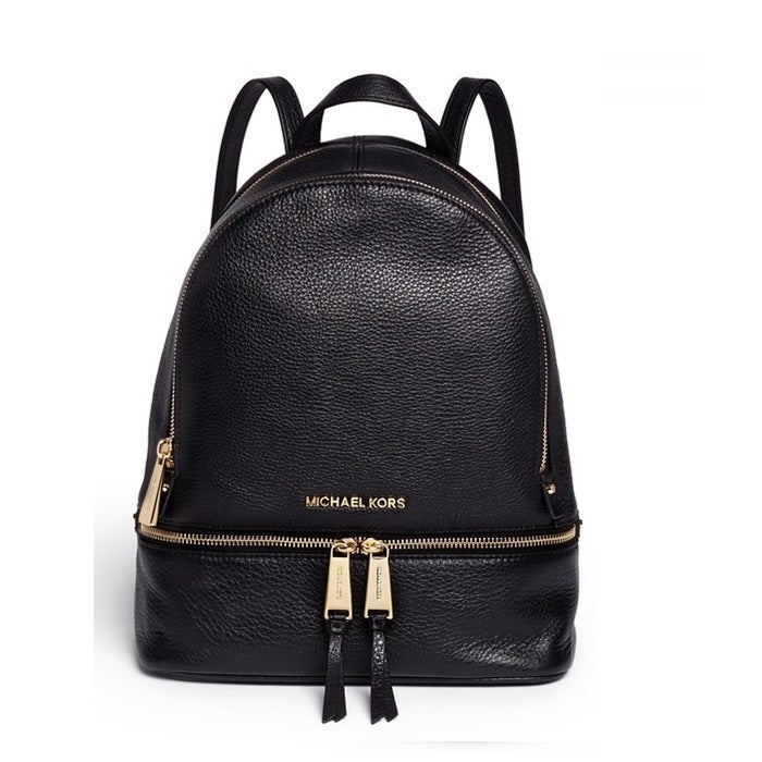 43b305ff860b Details about MICHAEL Michael Kors Rhea Small Leather Backpack