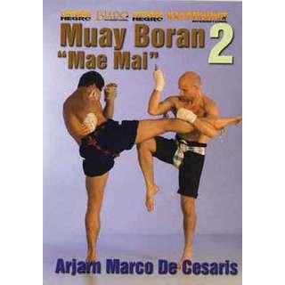 Muay Thai Boran #2 Mae Mai DVD De Cesaris 15 traditional forms mae mai khru