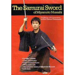 Samurai Sword of Miyamoto Musashi Ni Ten Ichi Ryu DVD Takanashi fighting cutting