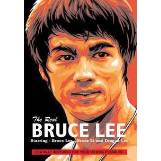 The Real Bruce Lee DVD starring Bruce Lee, Bruce Li, Dragon Lee