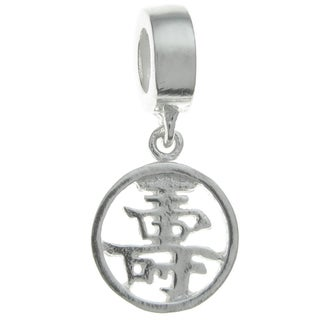 Queenberry Sterling Silver Chinese Word 'Long Life' Dangle European Bead Charm