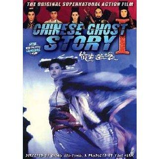 Chinese Ghost Story #1 DVD Ning Chai Chan 2006 Hong Kong supernatural action