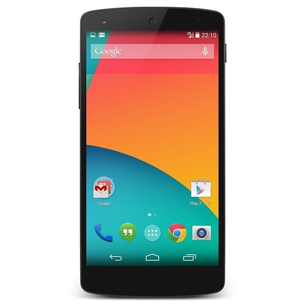 how to get google nexus phone backing off