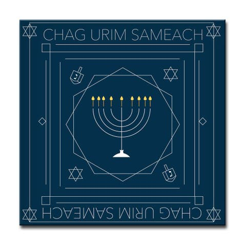 Ready2HangArt 'Chag Urim Sameach' Hanukkah Canvas Wall Art
