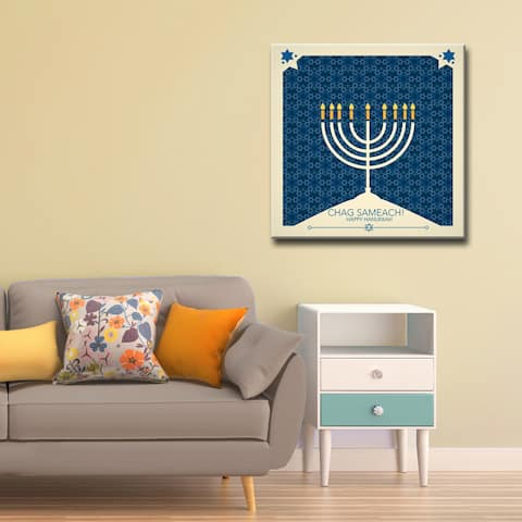 Ready2HangArt 'Chag Sameach' Hanukkah Canvas Wall Art