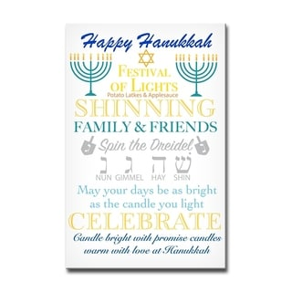 Ready2HangArt 'Shining' Hanukkah Canvas Wall Art