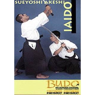 Art of Iaido 3 DVD Set Sueyoshi kamae kumidachi samurai sword pyon pyon getta
