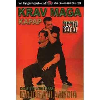 Kapap Israeli Special Forces DVD Wagner Krav Maga Hisardut Avi Nardia