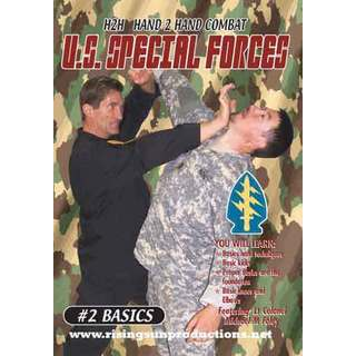 US Special Forces H2H Basics Self Defense DVD Foley military combat army