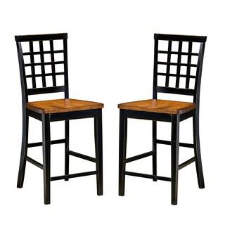 Arlington Lattice Back and Wood Seat Barstool-set of 2