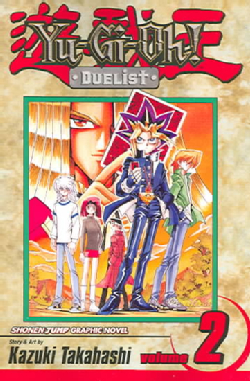 Yu-gi-oh! Duelist 2: The Puppet Master (Paperback)