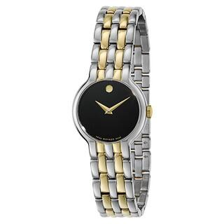 Movado Women's 0606933 Veturi Two-tone Stainless Steel Black Dial Watch|https://ak1.ostkcdn.com/images/products/11036858/P18050607.jpg?impolicy=medium