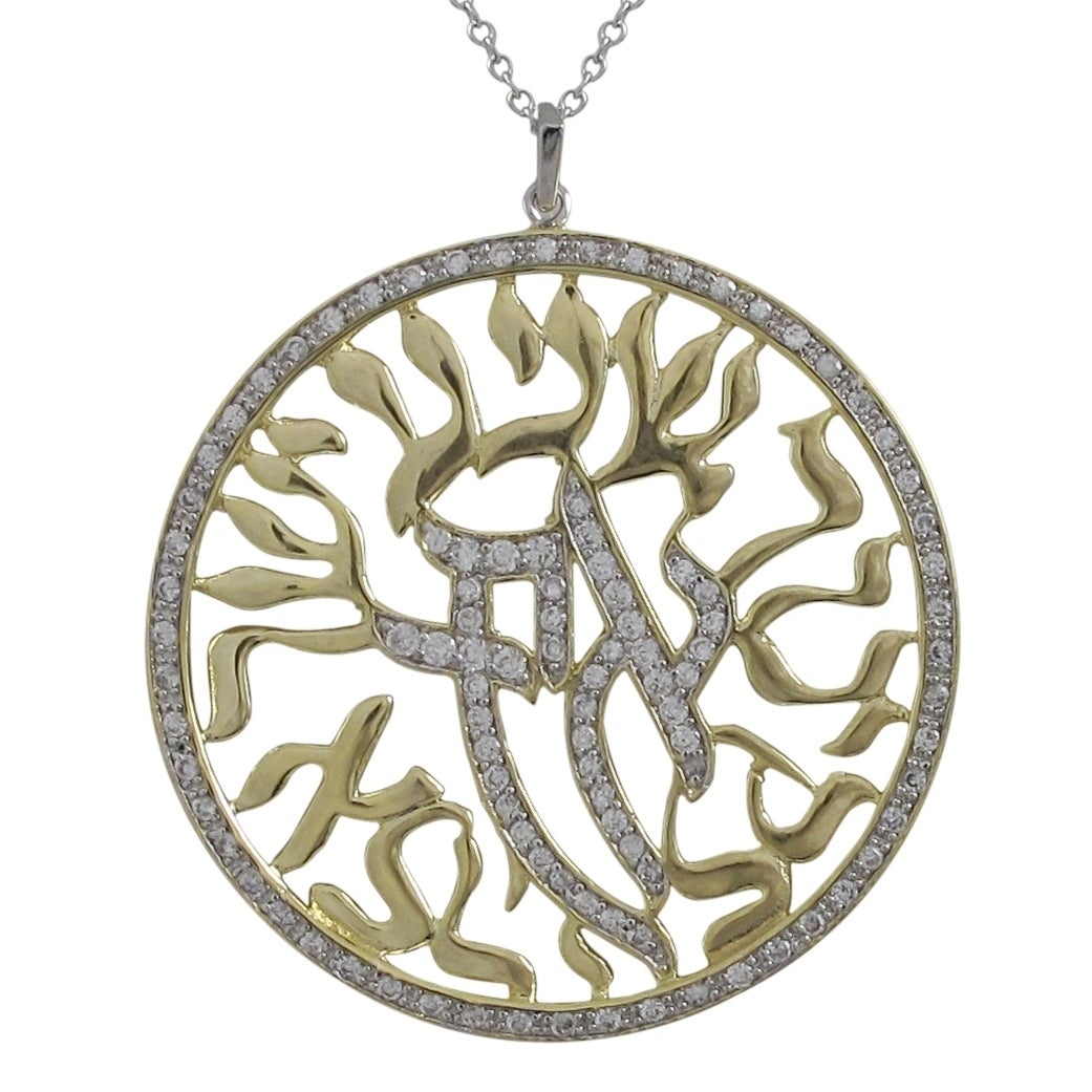 Luxiro Two-tone Gold Finish Cubic Zirconia Shema Israel J...