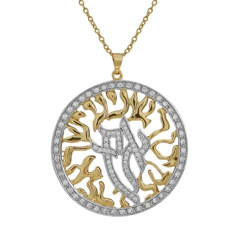 Luxiro Two-tone Sterling Silver Cubic Zirconia Shema Israel Jewish Pendant Necklace