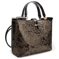 Ann Creek Women's 'Wolls' Metallic Embroidered Handbag