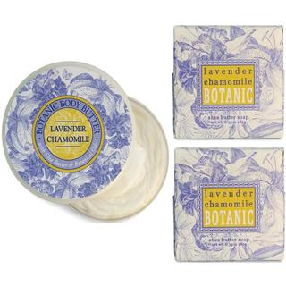 Lavender and Chamomile Botanical Bath Soap with Matching Body Butter Bathroom Set