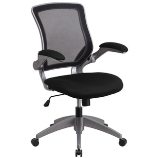 Kasi Black Mesh Adjustable Swivel Office Chair With Flip Up Arms