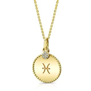 14k Yellow Gold Diamond Accent Zodiac Symbol Pendant(H-I, SI1-SI2)