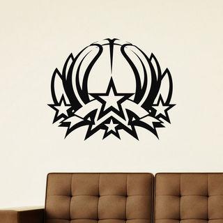 Sport Basketball Ball Star Wall Art Sticker Decal