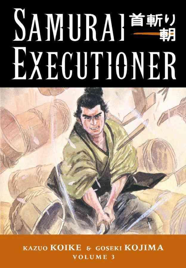Samurai Executioner 3: The Hell Stick (Paperback)