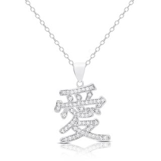 """Dolce Giavonna Silver Overlay Cubic Zirconia """"Love"""" Necklace"""