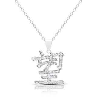 """Dolce Giavonna Silver Overlay Cubic Zirconia """"Hope"""" Necklace"""