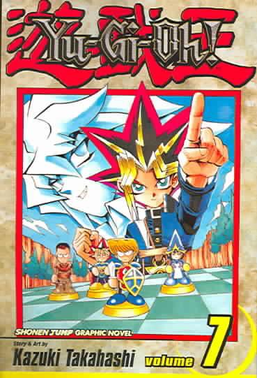 Yu-gi-oh! 7: Monster World (Paperback)