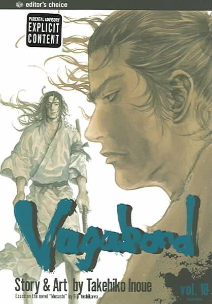 Vagabond 18 (Paperback)