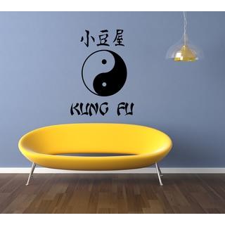 Kung Fu Karate Chinese Combat hieroglyph Wall Art Sticker Decal