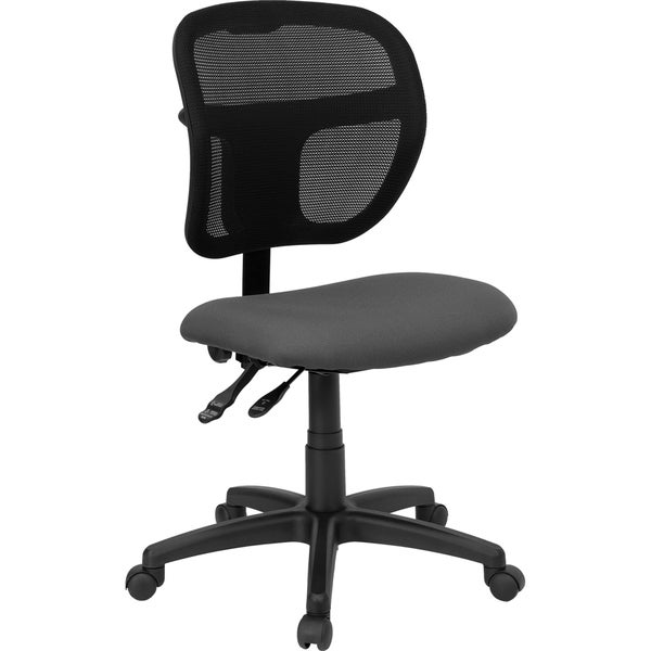 Theo Mesh Dual Paddle Control Swivel Adjustable Armless  : Theo Mesh Dual Paddle Control Swivel Adjustable Armless Ergonomic Office Chair with Grey Fabric Padded Seat e94addaf bb81 422e 81ca ebfee65e7030600 from www.overstock.com size 600 x 600 jpeg 29kB