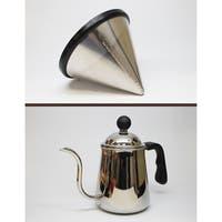 Replacement Stainless Steel Cone Coffee Filter, Fits Hario V60 02 & 03 Coffee Drippers & Pour Over Kettle, Washable & Reusable