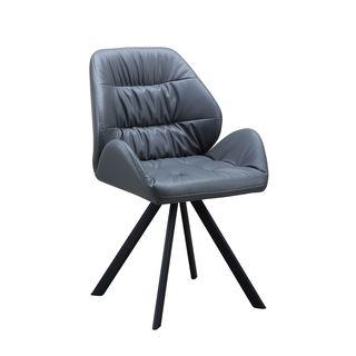 Aurelle Home Randall Mid Century Modern Dining Chair