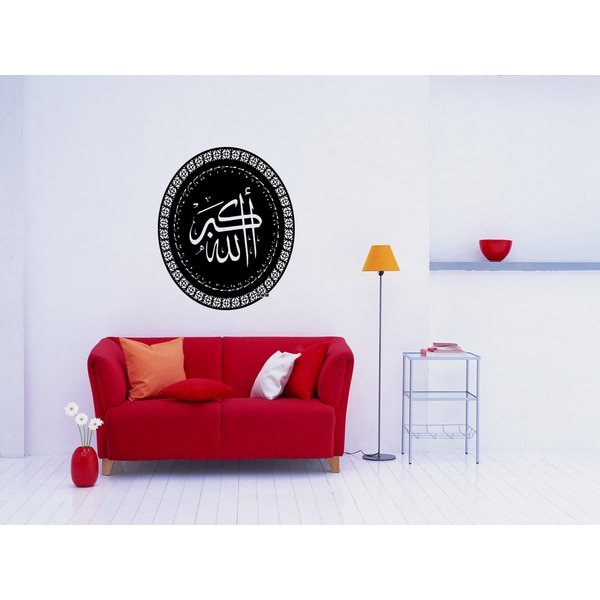 Muslim Wall Art Sticker Decal - Free Shipping On Orders Over $45 ...