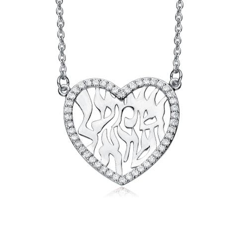 Collette Z Sterling Silver Cubic Zirconia Flaming Shema Heart Necklace - White